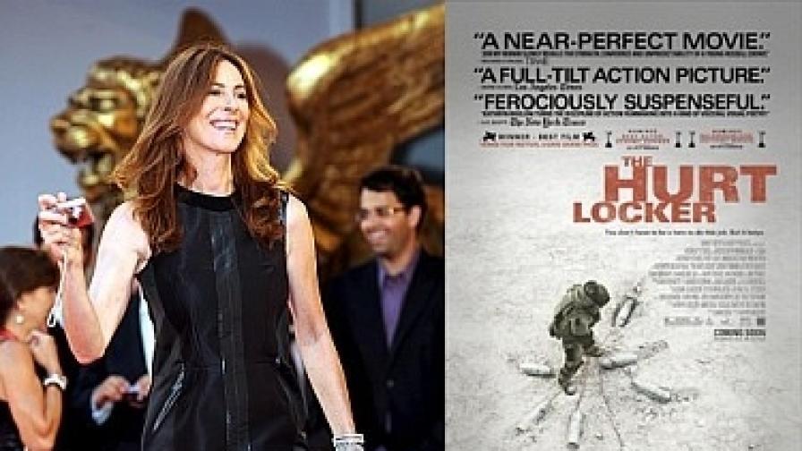 """Пентагонът разследва носителка на """"Оскар"""""""