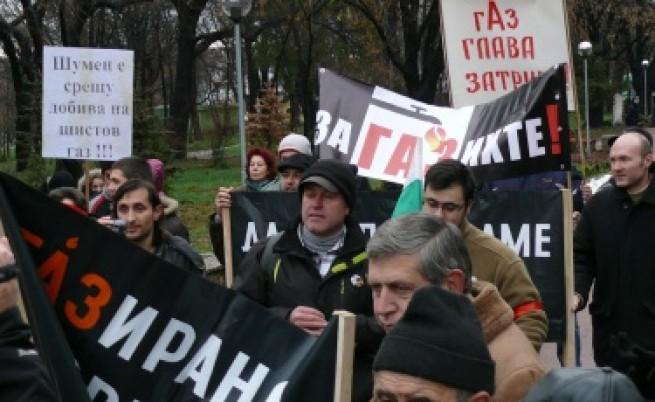 Протест срещу шистовия газ в Шумен