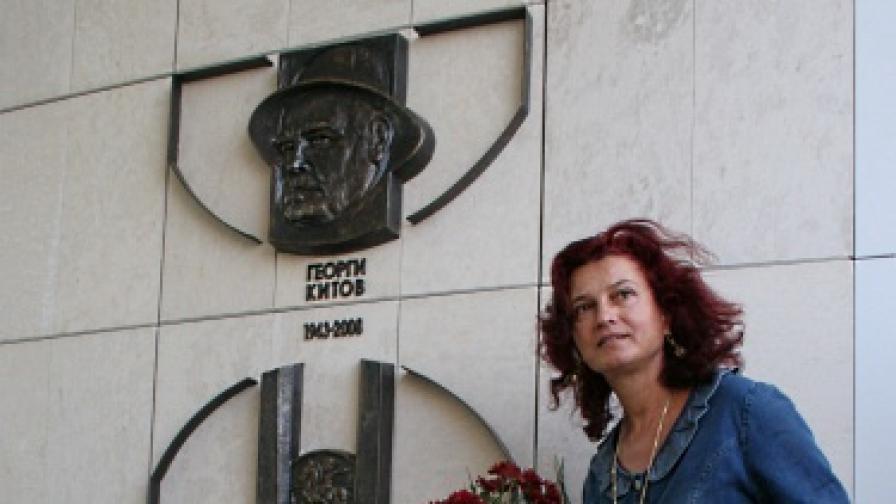 Барелеф на Георги Китов бе открит през 2010 г. в Музея на тракийското изкуство в село Александрово, Хасковско