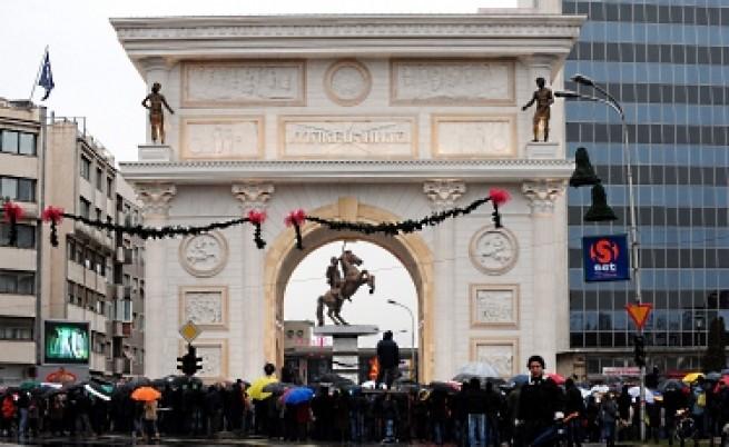 Веднага изникна проблем с македонската триумфална арка