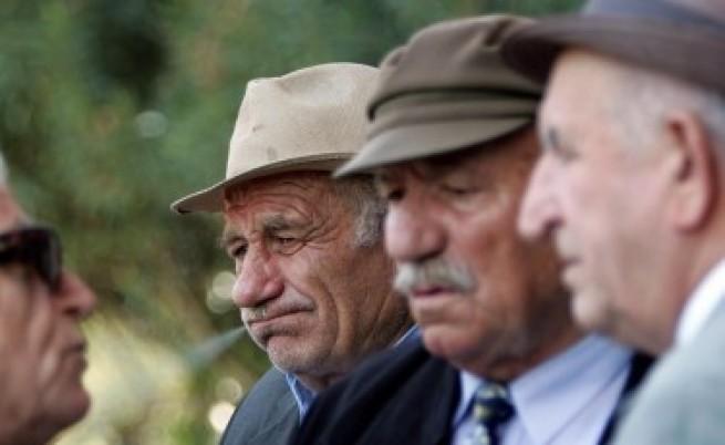 Намаляват българите в трудоспособна възраст