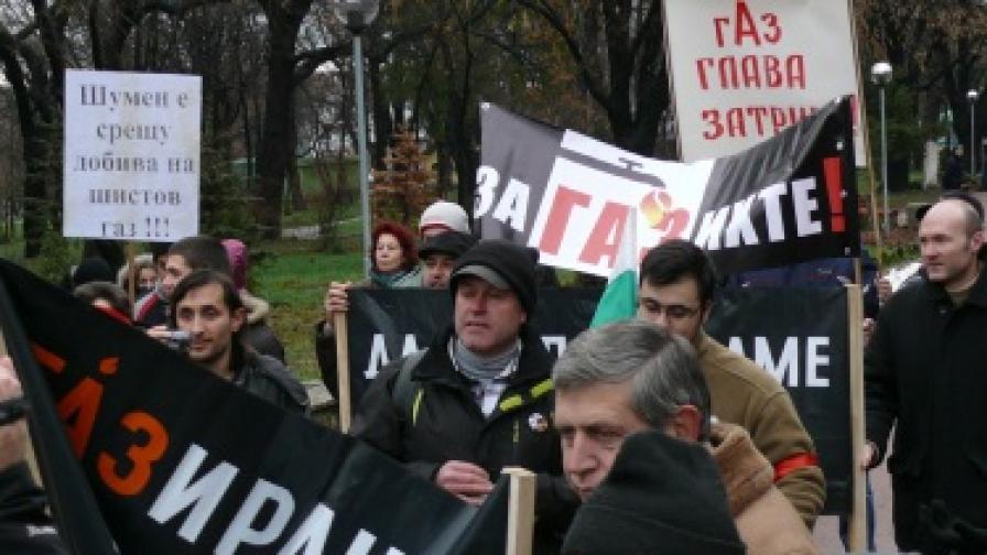 Готвят общонационален протест срещу шистовия газ