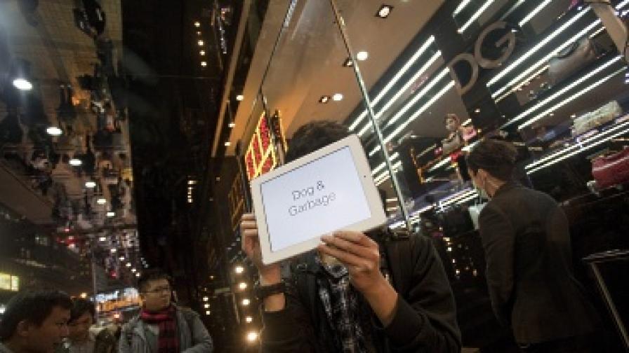 """Долче и Габана"" дискриминирали местни в Хонконг"