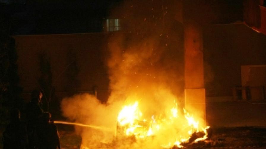 Майка и две деца загинаха при пожар