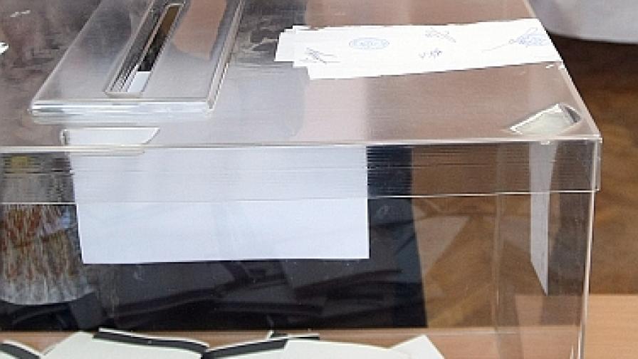 Ще има нов общински вот в Кюстендил