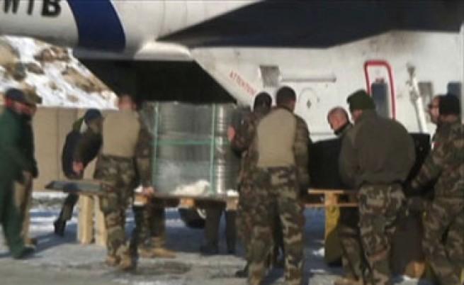 Българска жертва в Афганистан