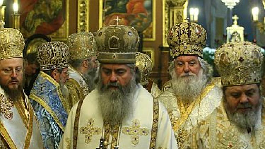 Св. Синод се покая пред патриарх Максим