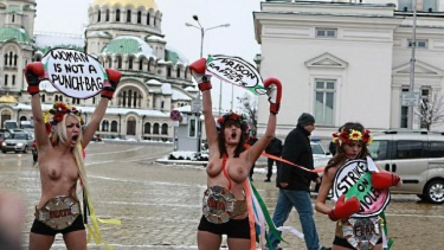 ФЕМЕН протестираха голи в центъра на София
