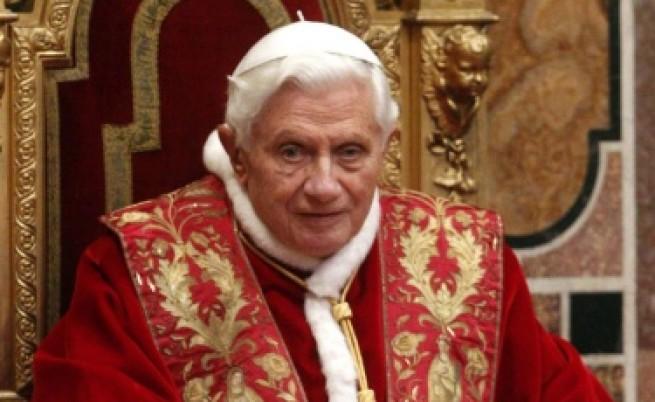 Папа Бенедикт XVI: Запазете тишина!