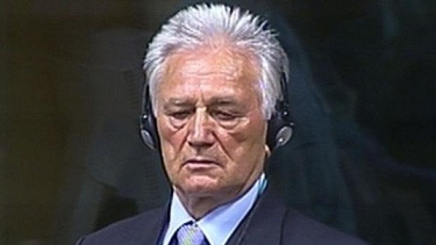 През септември 2011 г. Международният трибунал за военните престъпления в бивша Югославия осъди бившия началник на генералния щаб на югославската армия Момчило Перишич на 27 години затвор