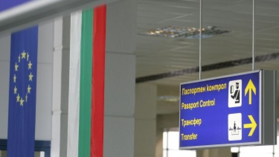 България облекчава визовия режим