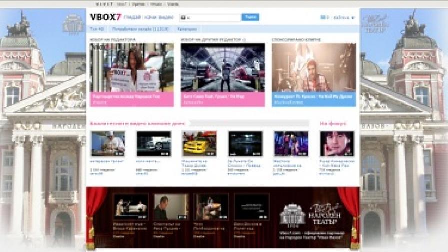 """Успехите на сайтовете на """"Нетинфо"""" за 2011"""