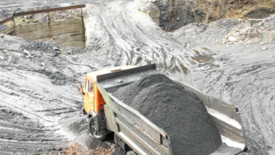 "Миньор загина при инцидент в рудник ""Ерма река"""