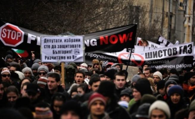 ЕК: Няма нужда от нови закони за шистовия газ засега