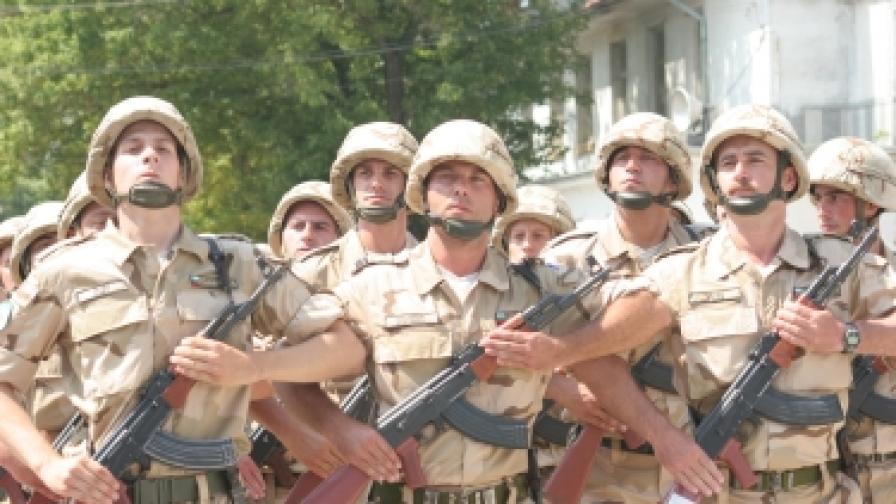 21-вия български военен контингент се завърна от Афганистан