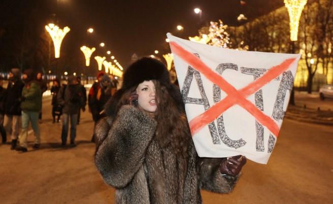 Гражданите срещу ACTA
