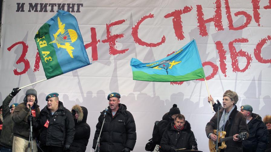 Песен на руски десантчици срещу Путин хит в нета