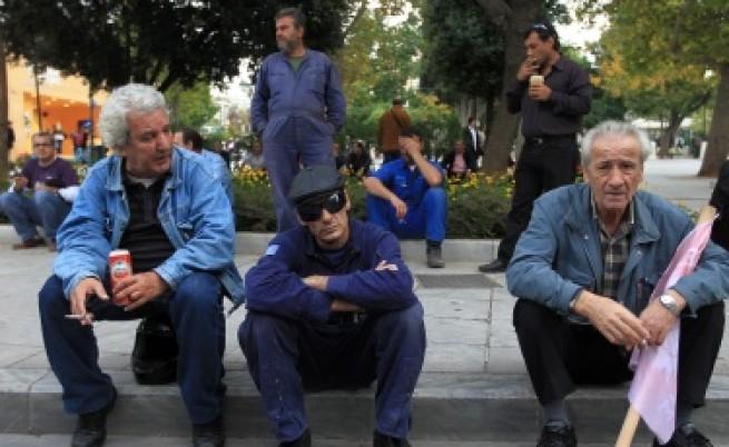 Гръцката безработица мина 20%