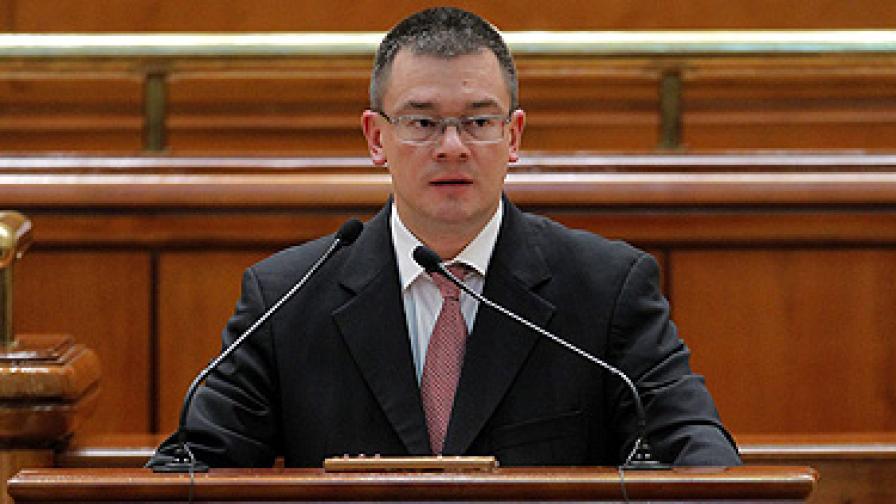 Михай Ръзван Унгуряну