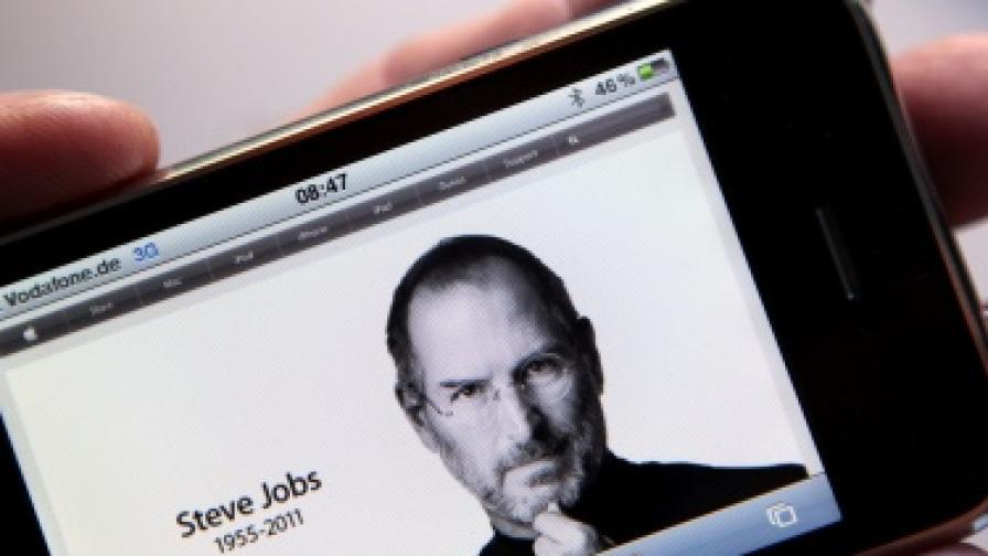 ФБР публикува досието на Стив Джобс