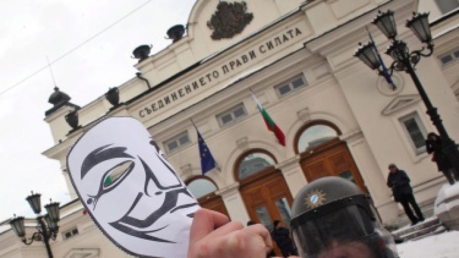 България спира ратифицирането на ACTA