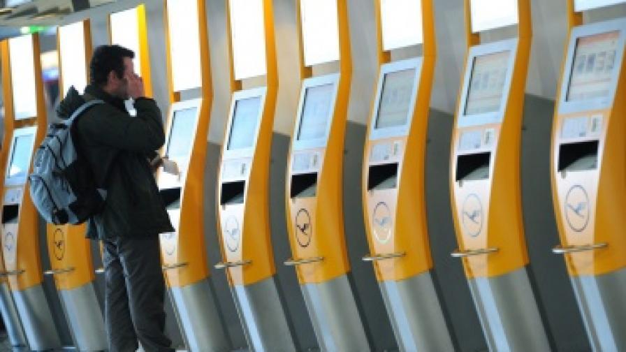 Стачка на летището във Франкфурт