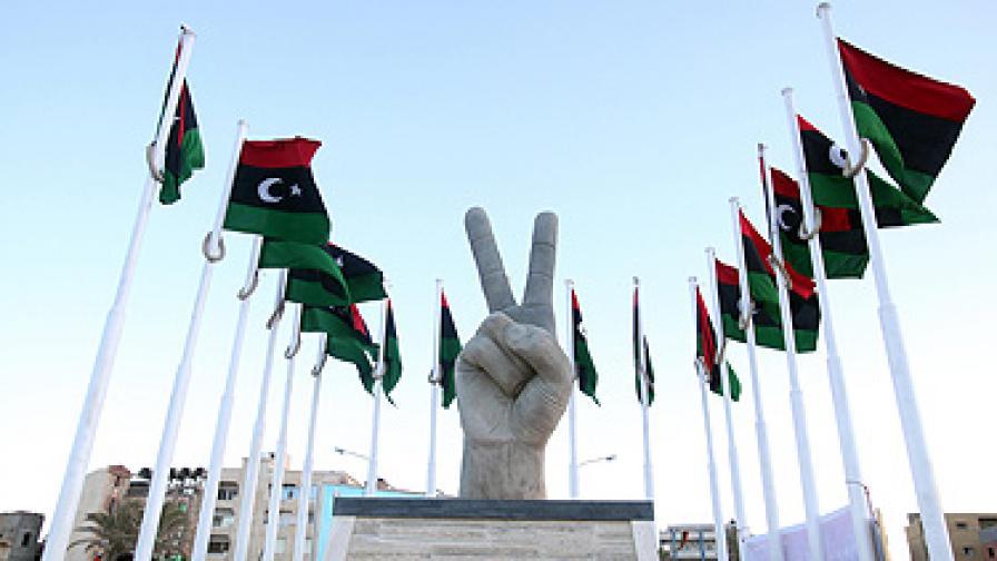 В Либия честват първата годишнина от въставането срещу Кадафи
