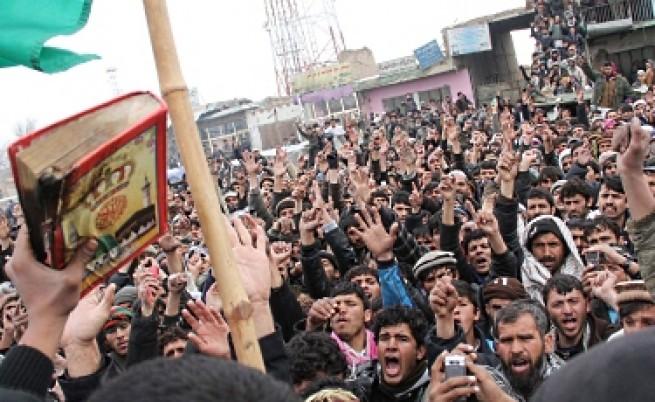 Антиамериканските демонстрации в Афганистан взимат жертви
