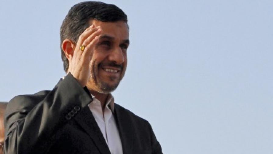 Иранският президент Махмуд Ахмадинеджад
