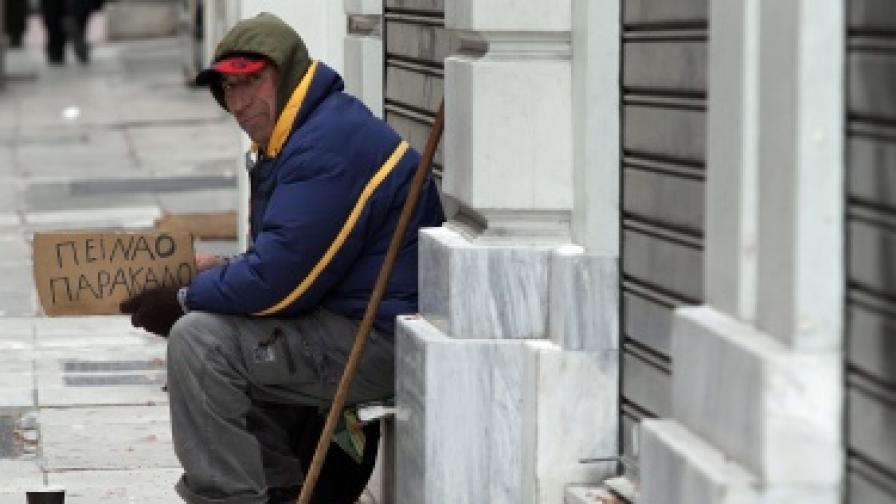 """Просяк на улицата в Атина държи табела, на която пише """"Моля ви, гладен съм"""""""