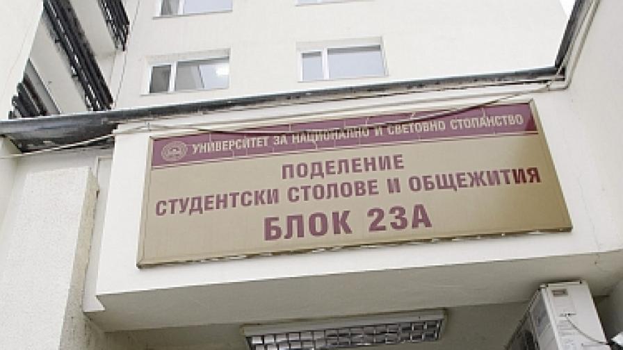 Прокуратурата поиска арест за Илко Радев за 72 часа