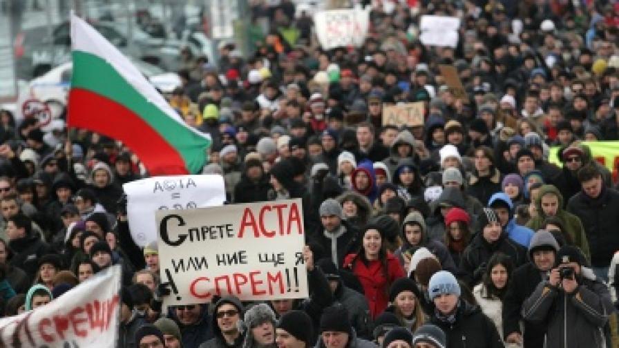 """""""Алфа Рисърч"""": 4% от българите подкрепят ACTA"""