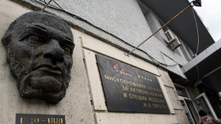 """Повреден апарат е причина за смъртта на младата жена в """"Пирогов"""""""