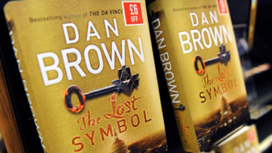 Филмират трети роман на Дан Браун