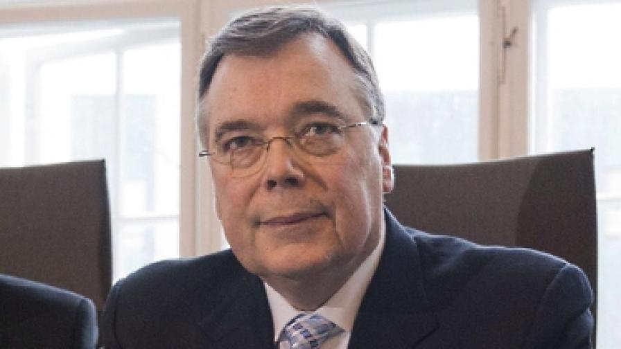 Изправиха бившия исландски премиер пред съда
