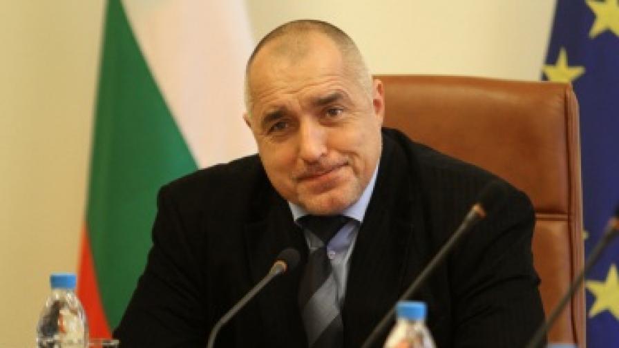 Борисов: 603 675, 62 лв. в сметката за връщане на бонуси