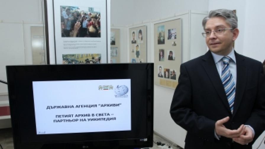 "Български архиви влизат в ""Уикипедия"""
