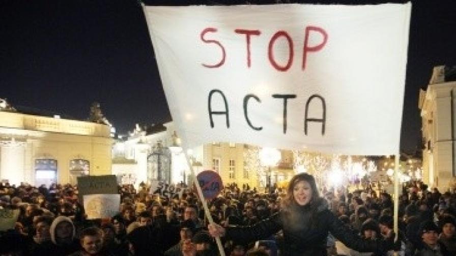 Одобрена е българската позиция за АСТА
