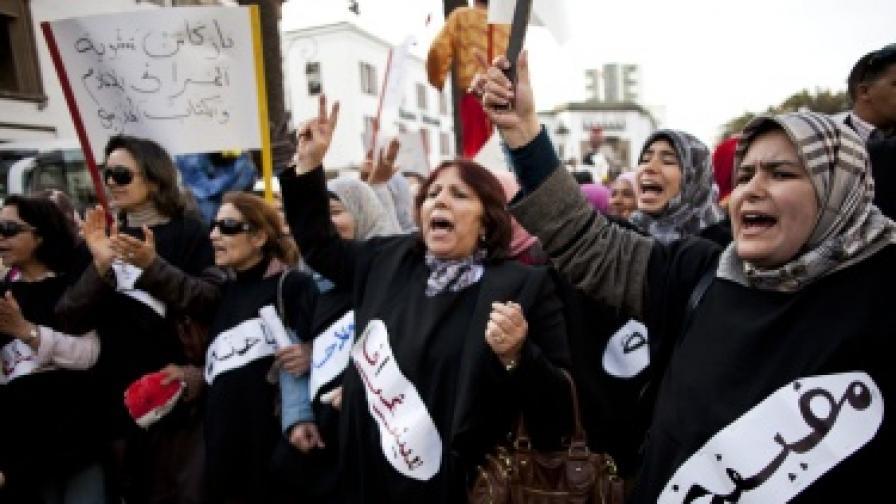 Мароканки на 8-мартенска демонстрация в Рабат