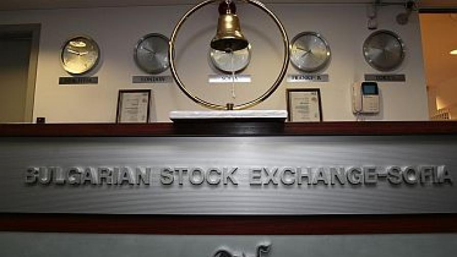 Държавата ще продава своя дял във Фондовата борса и в Централния депозитар