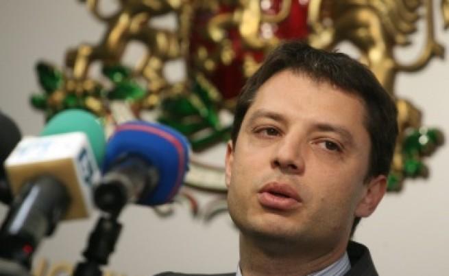 Договорено е намаляване на цената на руския газ за България с 11%