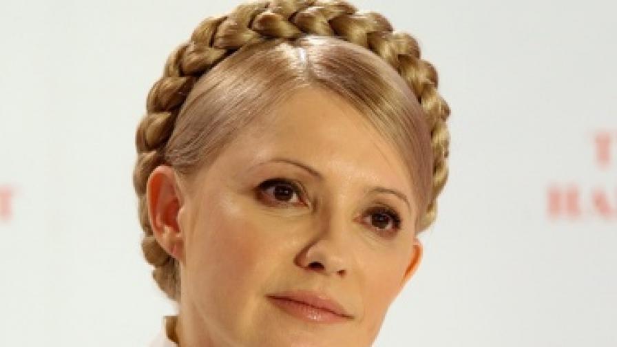 Разрешават на Юлия Тимошенко да се лекува