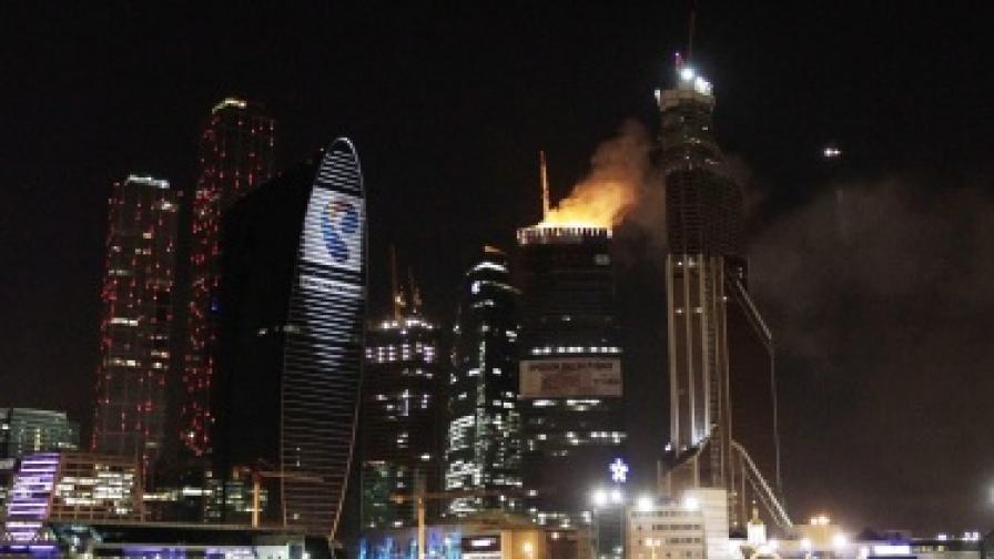 17 души загинаха при пожар в Москва