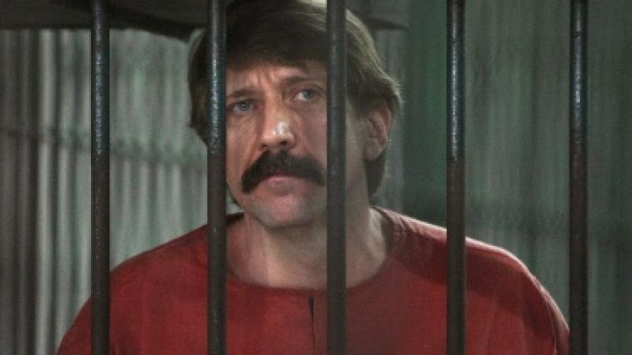 Осъдиха Търговеца на смърт на 25 г. затвор