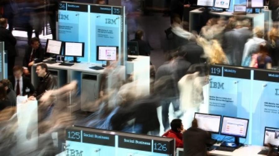 Холандия обвини Русия в кибер война