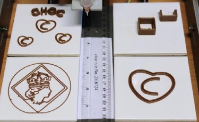 Шоколад... от принтера