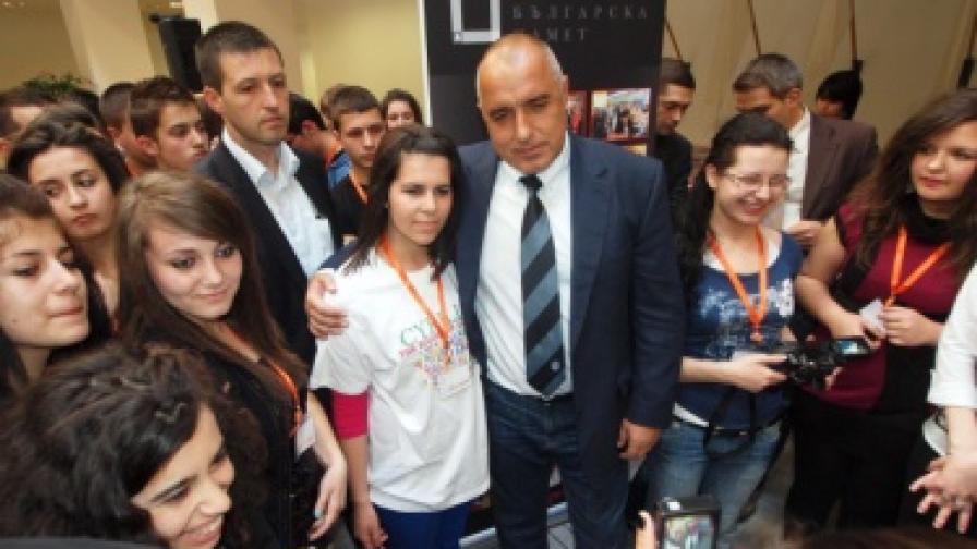 Борисов: Време е да си изградим региона
