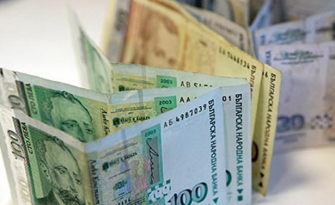 БНБ скочи срещу правителството за Сребърния фонд