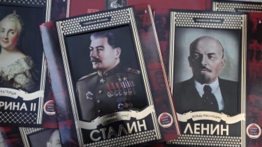 Младите руснаци не знаят кой е Ленин