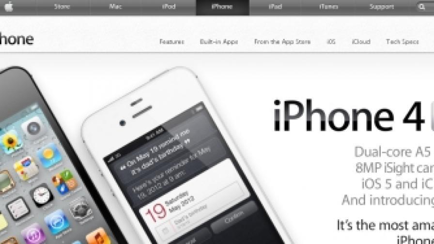 """""""Епъл"""" ще продаде 660 милиона айфони до края на 2012 г."""
